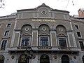 378 Teatre Principal, detall de la façana.JPG
