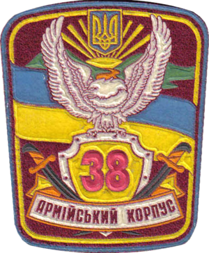 38th Army (Soviet Union) - Insignia of the 38th Army Corps