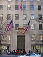 636 Fifth Avenue.jpg