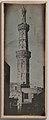 73. Alexandrie. Grand Minaret MET 2016.96 EDIT.jpg
