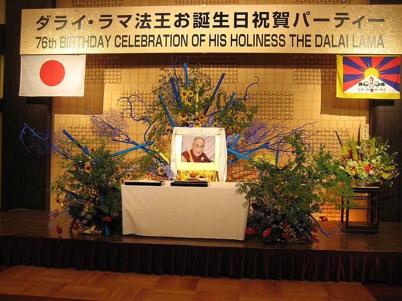 File:76th Birthday Celebration of His Holiness the Dalai Lama (Japan).jpg