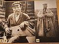 9) Kantelist Larionov. Karelians, 1937. 10) Peasant playing the bagpipes. Lithuanians 1909.jpg