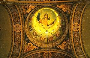 Shipka Memorial Church - Image: 91 Koepel van kerk Shipka