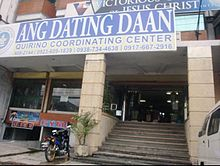 And dating daan coordinating centers