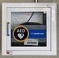 AED dans le hall du bâtiment Olympe de Gouges, université Paris Diderot.jpg
