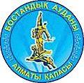 ALA Coat of arms Almaly audany 03.jpg