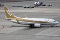 """ANA B737-700(JA02AN) """"Gold Jet"""" (3943310662).jpg"""