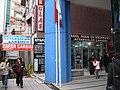 Adil Han İş Merkezi ve Kitapçılar Çarşısı - panoramio.jpg