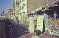 Aegypt1987-098 hg.jpg