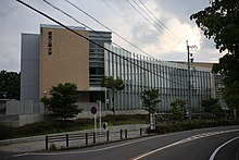 Aichi Institute of Technology Jiyugaoka Campus 20160525-01.jpg