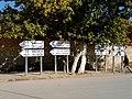 Ain Boucif - directions - panoramio.jpg