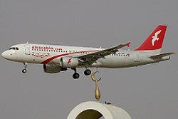 Airbus A320-214, Air Arabia AN1008571.jpg