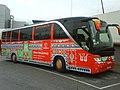Aircoach setra415 vodafone aoa.jpg