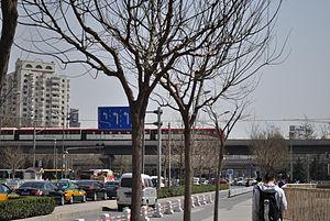 Airport Line train in Wangjing area.jpg