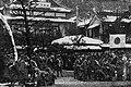 Akasaka Kouraku1 Feb 1936 02.jpg