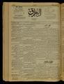 Al-Iraq, Number 164, December 14, 1920 WDL10260.pdf