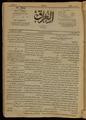 Al-Iraq, Number 196, January 21, 1921 WDL10292.pdf