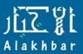 Alakhbar mauritanie logo.png