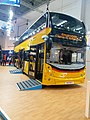 Alexander Dennis Enviro 500 Intercity Class II in Postbus Switzerland Livery no. 11037 Hall no. 4 Busworld Brussels 2019.jpg