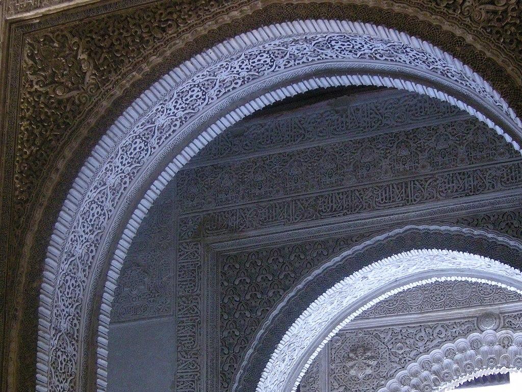 Sala de las dos Hermanas. Arcos iluminados
