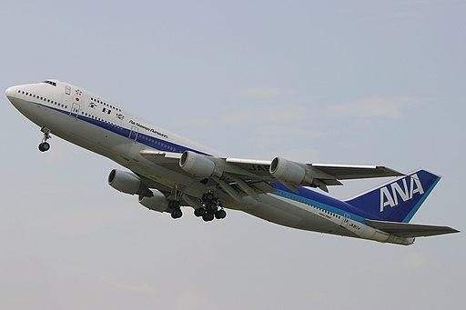 AllNipponAirways B747-200 fukuoka 20040926111524