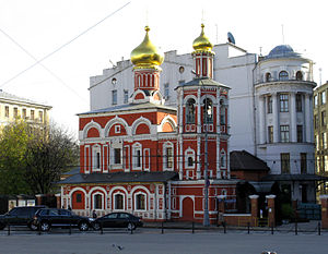 All Saints Church in Kulishki 04.jpg, автор: Lodo27