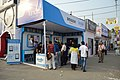Amazon Kindle Pavilion - 40th International Kolkata Book Fair - Milan Mela Complex - Kolkata 2016-02-04 0780.JPG