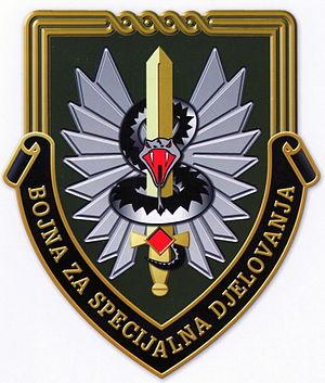 Special Operations Battalion (Croatia) - Emblem of Special Operations Battalion