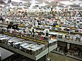Amoeba Records.JPG
