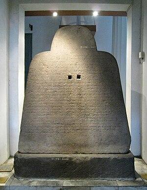 Amoghapasa inscription - Inscription written on backside of Amoghapasa statue, while the rectangular base is called Padang Roco inscription.