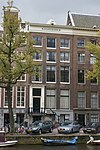 amsterdam - keizersgracht 618
