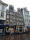 amsterdam - reguliersbreestraat 46 en 44