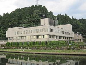 Anamizu, Ishikawa - Anamizu Town Hall