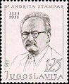 Andrija Štampar 1970 Yugoslavia stamp.jpg