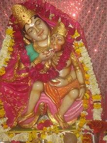 Hanuman - Wikiquote