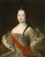Portrait of Tsarevna Anna Petrovna