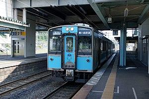 Aoimori Railway Misawa Station Misawa Aomori pref Japan18bs.jpg