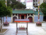 Ap Lei Chau Hung Shing Temple.JPG