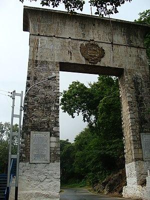 5to b colegio batalla de la victoria batalla de la for Puerta la victoria