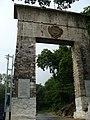 Arco conmemorativo de La Puerta.JPG