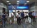 Area K entrance, TaiNEX 1, Computex Taipei 20190601.jpg