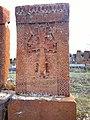 Arinj khachkar, old graveyard (63).jpg