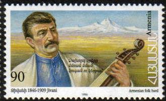 Jivani - An Armenian postal stamp featuring Jivani playing a kamani