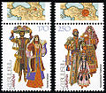 ArmenianStamps-146-147.jpg