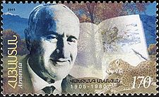 ArmenianStamps-335.jpg