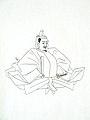 Ashikaga Yoshihide.JPG