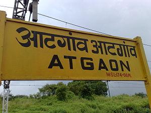 Atgaon railway station