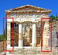 Athenian Treasury Wikipedia