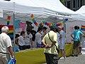 Athens Pride 2009 - 04.jpg