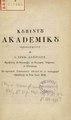 August Treboniu Laurian - Cuvântu Academicu - pronunciatu cu prilejul Essamenuluĭ publicŭ și al împărțireĭ premiilor în 1-ia iulie 1845.pdf